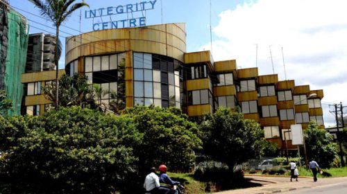 EACC SCAM